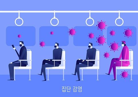 TODAY UPDATE_집단감염